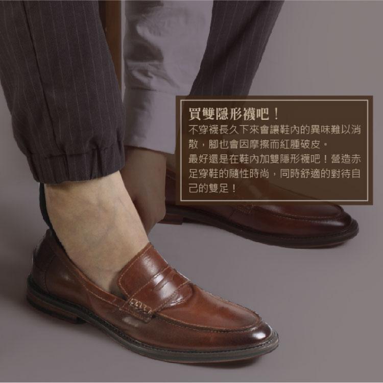 男士真皮皮鞋_《Vanger小教室》穿鞋不著襪的異味對策 – Vanger台灣手工真皮男鞋 ...