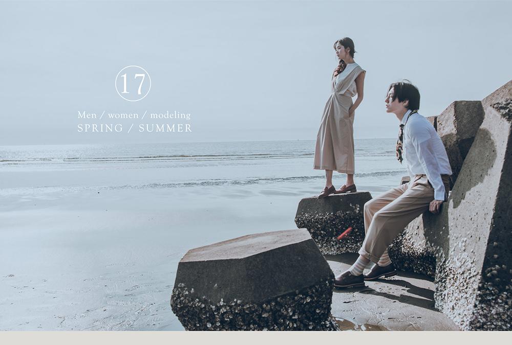 2016 catalogue