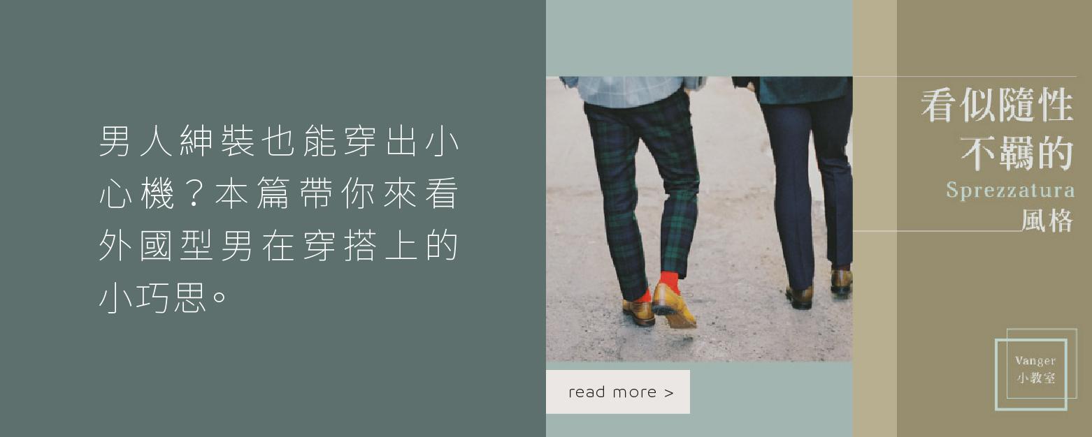 圖片中有一個人或多個人穿著西裝,穿著一雙或多雙皮鞋,紳士鞋,男士皮鞋