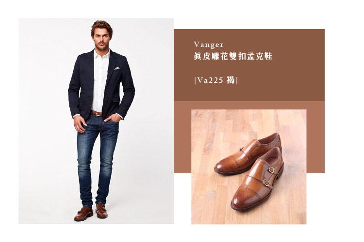 孟克鞋是台灣男生比較少選擇的紳士鞋,其實無論在工作或休閒他都很好搭配
